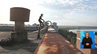 Велосипедист прыгнул с крыши на крышу