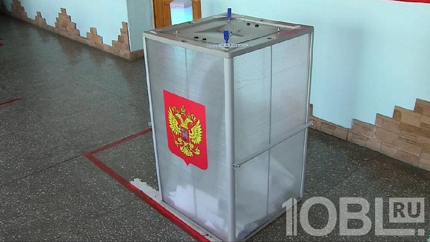Итоговая явка на выборах депутатов Законодательного собрания Челябинской области составила 33,9%