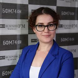 Ирина Шафикова