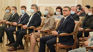 «Здоровье — это главная ценность»: Алексей Текслер наградил медработников Челябинской области