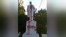 Вандалы осквернили памятник Ленину в Миассе