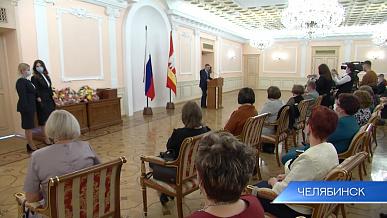 Губернатор 74.ru 18.09.2020