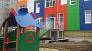 Город не должен страдать: мэр Челябинска потребовала ускорить сдачу детского сада, который строит местный депутат