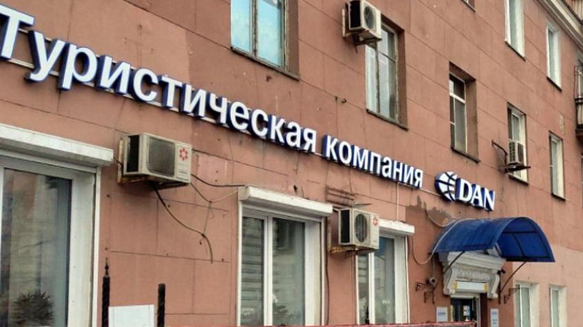 В Челябинске закрылась одна из старейших туристических фирм