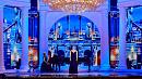 В Сатке состоялось открытие виртуального концертного зала