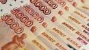Жительницу Челябинской области будут судить за хранение 500 тысяч поддельных рублей