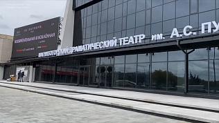 Магнитогорский драматический театр: видеоприглашение для зрителей