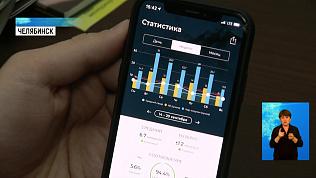 Южноуралец изобрел приложение для диабетиков