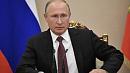 Кандидатуру Владимира Путина выдвинули на Нобелевскую премию мира