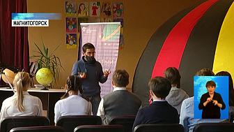 В школе Магнитогорска развернули планетарий