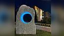 В Сатке появилась новая скульптура из магнезита