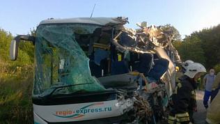 Участница страшного ДТП в Калининградской области рассказала на видео о происшествии