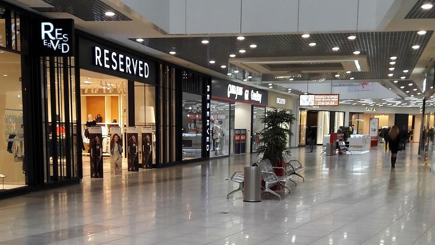Владельцы торговых центров пытаются получить льготы