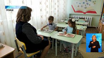 Лучшим в России признан троицкий детский сад