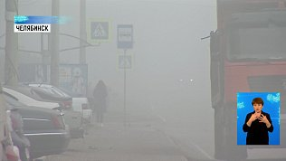 Туман в регионе продержится до похолодания