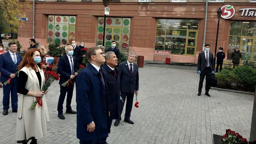 Челябинская область и Республика Татарстан подписали соглашение о сотрудничестве