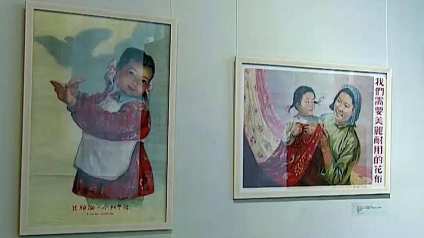 Первая леди Челябинской области открыла выставку китайских плакатов