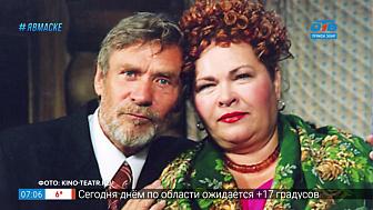 Домашний кинотеатр — фильмы именинников 1 октября