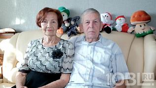 Супружескую пару из Челябинска наградили медалью «За любовь и верность»