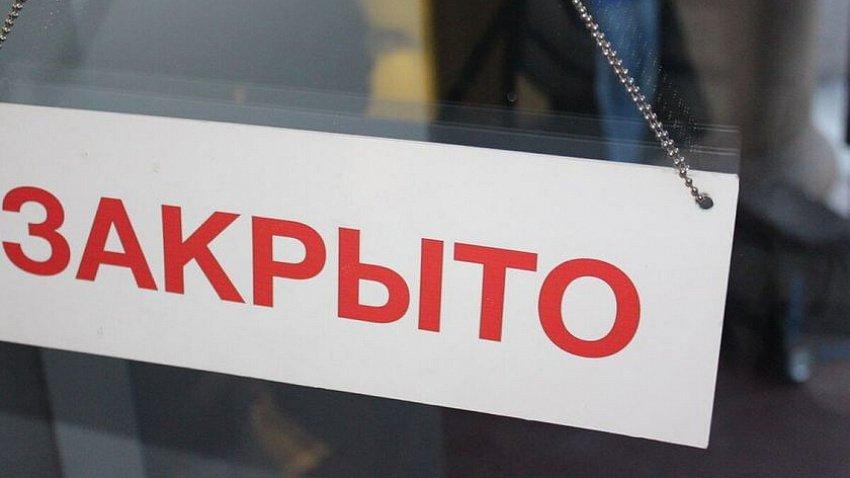 Челябинские магазины детских товаров не выдержали последствий коронавируса