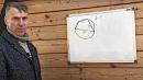 Челябинский учитель математики стал видеоблогером