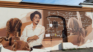 Врач и педагог: Челябинск украсили новым граффити