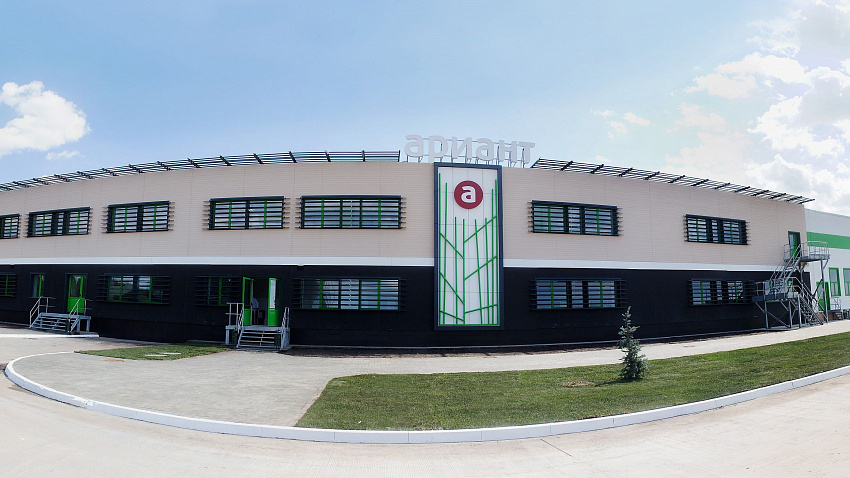Компания «Ариант» объявила о полном разделе бизнеса с УСМК