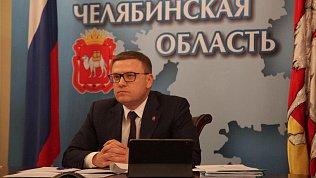 Муниципалитеты Челябинской области получат дополнительные средства в бюджеты