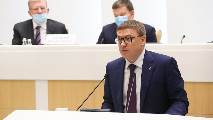 Сенаторы Совета Федерации поддержали предложения Алексея Текслера
