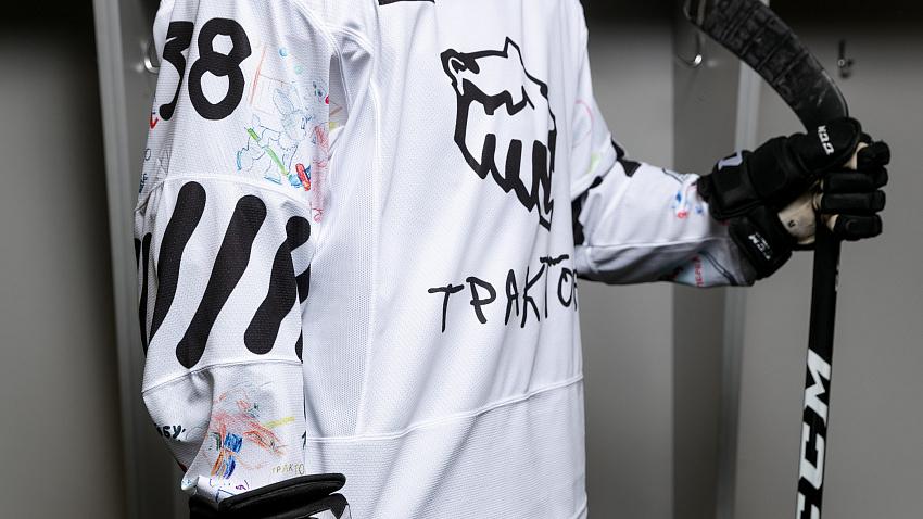 В хоккейном клубе «Трактор» обновили форму