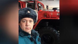 В Троицке пожарный спас семью от гибели по пути на работу