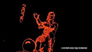 Видео Огненной картины в честь героев Танкограда