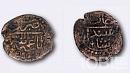 Магнитогорский ученый обнаружил двухсотлетнюю монету