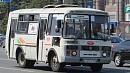 Челябинская администрация отреагировала на забастовку водителей маршрута №85