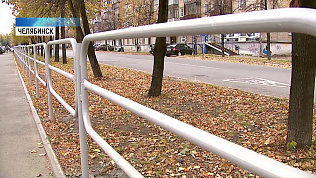 В Челябинске ставят ограждения для пешеходов