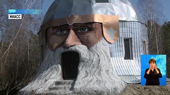 «Голова Святогора» попала в Twitter Bloomberg