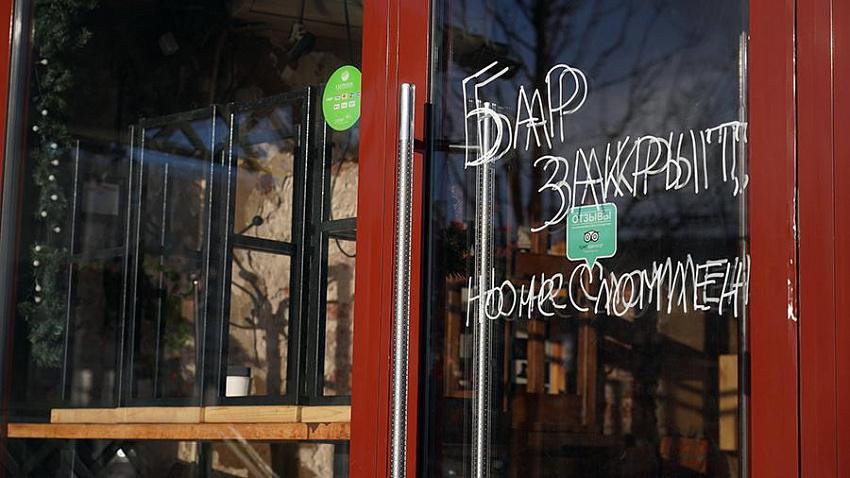 В России предложили запретить концерты в барах и кафе