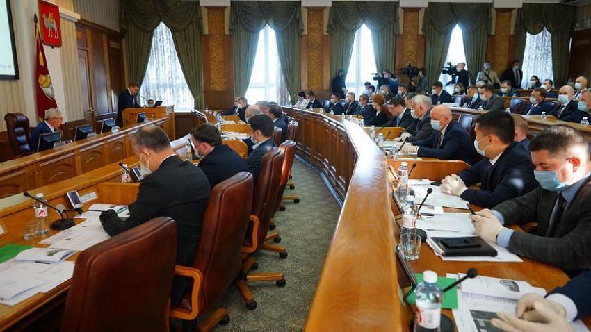 В Законодательном собрании региона прошло первое заседание нового созыва