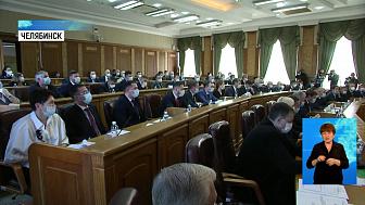 Первое заседание депутатов седьмого созыва