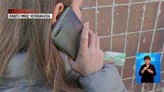 Мошенники обманули девушку на 600 тысяч рублей