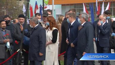 Губернатор 74.ru 09.10.2020