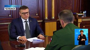 В регионе откроют военно-патриотический центр