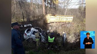 В Саткинском районе лобовое ДТП унесло жизнь челябинца