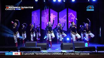 «Марафон талантов» — Хореографический ансамбль «Ласточка»