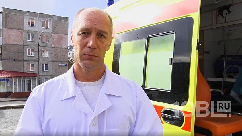 Единственный роддом Златоуста отдали под ковидный госпиталь