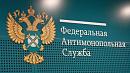 Челябинское УФАС оштрафовало фирму из Сатки за использование чужого имени