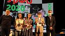 Южноуральские спортсмены стали призёрами чемпионата УрФО по шахматам