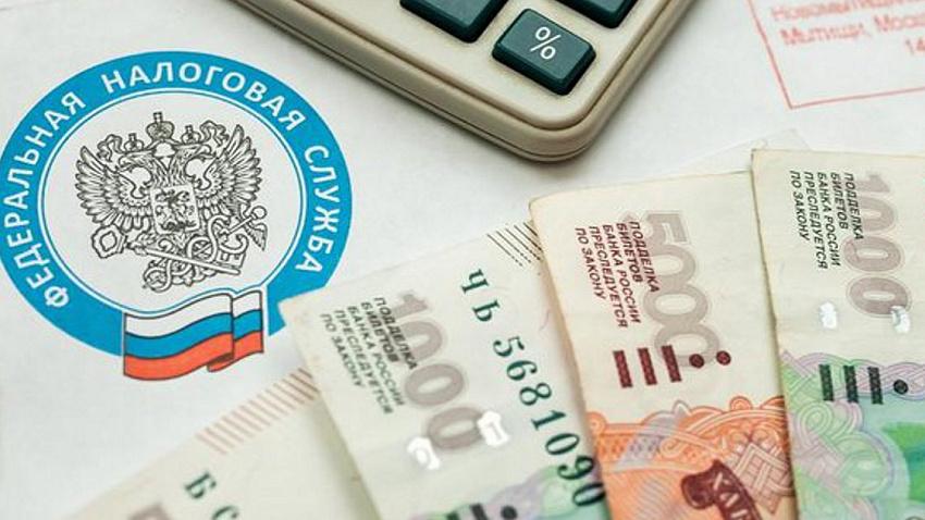 Жители Челябинской области смогут платить меньше налогов