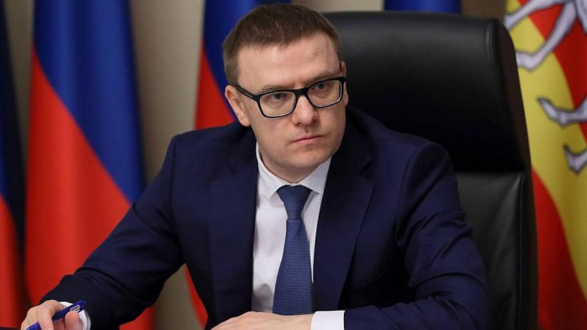 Алексей Текслер предложил «Единой России» усилить межбюджетные отношения в пользу регионов