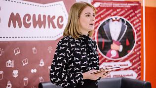 Челябинская студентка получила стипендию Оксфордского российского фонда